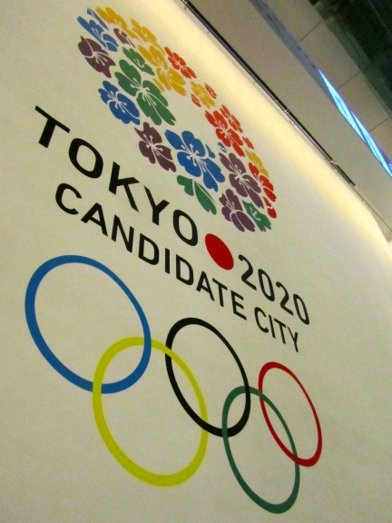 TOKYO 2012 Candidate City - 9
