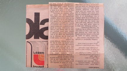 designKULTUR _ Loblaws ad from 1991 - 1
