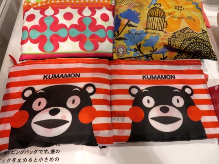 designKULTUR - Kumamon in Beppu - 2