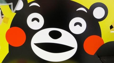 designKULTUR - Kumamon in Kumamoto - 27