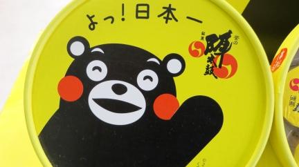 designKULTUR - Kumamon in Kumamoto - 28