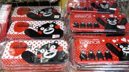 designKULTUR - Kumamon in Kumamoto - 9