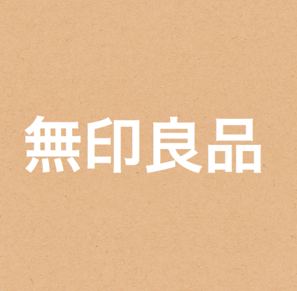 designKULTUR - Muji Logo Japanese