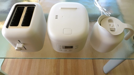 designKULTUR - Naoto Fukasawa for Muji - Toaster, Rice Cooker, Kettle - 1